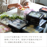 プリザーブドフラワーボックスフラワーフラワーボックス商品写真20