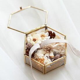 リングピロー 天然素材と造花を使用 リングガラスケース ナチュラル ガラス 結婚式 おしゃれ 人気 ギフト インスタ映え 送料無料