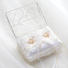 リングピロー 【カノングランデ】ウェディング カゴ 人気 シンプル ギフト 完成品 送料無料 結婚式 ブライダル