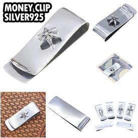 シルバー925 メンズ アクセ 燻し銀 プレゼント ギフト マネークリップ STAR スター 星 札入れ SILVER925 純銀 銀