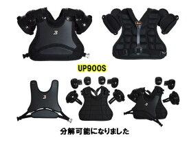 ベルガードファクトリージャパン審判用プロテクターUP900S/UP900スペシャル アンパイヤーモデル