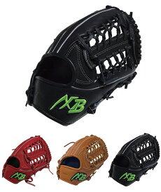 AXF×belgard バランスコンディショナー 軟式外野手用グローブ