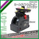 バッティングマシンFTM−401ミートポイントボール・トスマシンバッティング練習