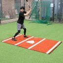 野球 学童用バッターマット FBM−1526 学童企画で両打席対応 フィールドフォース バッティングマット