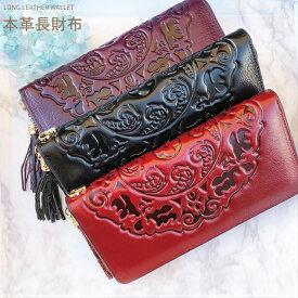 3161c3c711e4 財布 レディース 長財布 本革 財布 革 長 個性的 人気 おしゃれ かわいい 可愛い 財布