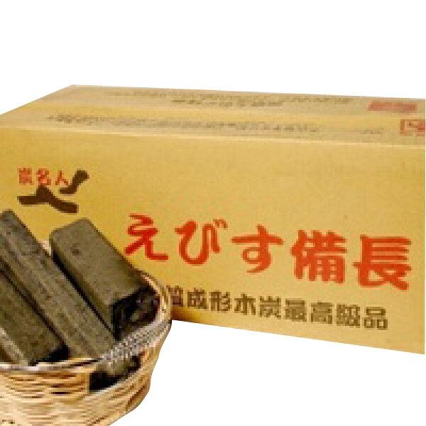 【送料無料】えびす備長 (オガ炭) 10kg