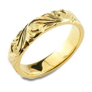 メンズ ハワイアンジュエリー ハワイアン リング イエローゴールド シンプル k18 ストレート ヒラウチ 地金リング 彫金 手彫り 結婚指輪 ハンドメイド 18k 18金 4mm ハワイ スクロール