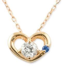 ネックレス ダイヤモンド サファイア k18 ハート レディース ピンクゴールド 1粒ダイヤモンド ハートモチーフ 誕生石 ペンダント ゴールド ダイヤ 18k 18金 華奢 記念 誕生日