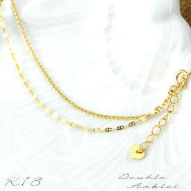 [新作]k18ゴールド チェーン アンクレット レディース ブレス k18 18k 18金 華奢 イタリア デザインチェーン イエローゴールド パーツ