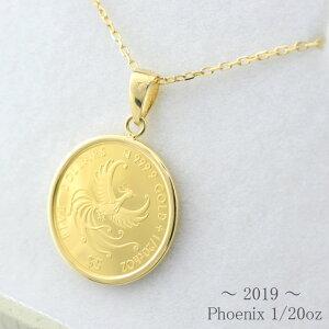 ネックレス 純金 24金 コイン フェニックス k24 1/20オンス ペンダント 金貨 k18 エリザベス女王製 999.9 1/20oz 限定