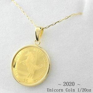 ネックレス 純金 24金 コイン k24 1/20オンス 2020年 ユニコーン 馬 ペンダント Coin 記念 金貨 強運 18k エリザベス女王 リバーシブル 2020製 999.9 1/20oz 2020 限定