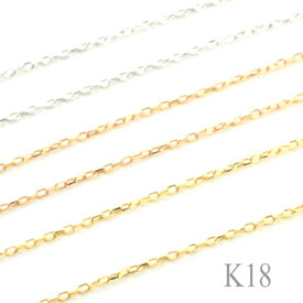ネックレス チェーンチェーン ゴールド レディース k18 40cm アズキ デザインチェーン 0.5mm イエローゴールド ホワイトゴールド ピンクゴールド 18k 18金