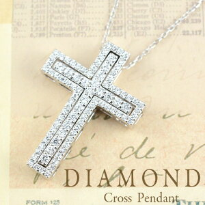 ネックレス メンズ クロス ダイヤモンド ペンダント プラチナ クロス 1.02ct リバーシブル ダイヤ ゴージャス ダイヤネックレス ペンダント 十字架 プレゼントに