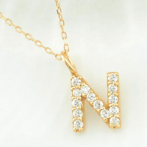 ネックレス 【N】イニシャル ダイヤ レディース ダイヤモンド 華奢 k10 ペンダント アルファベット ネーム k10 10金 10K ピンクゴールド 重ねづけ チャーム