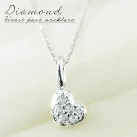 ネックレス ダイヤモンド ペンダント ハート 記念日 ダイヤ パヴェ ハートネックレス K18 ホワイトゴールド ダイヤモンド 0.05ct 18k ダイヤネックレス レディースハート ハートネックレス