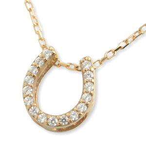 ネックレス K18 ピンクゴールド 馬蹄ペンダント K18 0.1ct ダイヤモンド ダイヤモンドペンダント ダイヤネックレス ペンダント ホースシュー プレゼントに