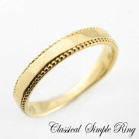 婚約指輪 結婚指輪 ブライダル エンゲージリング レディース リング 指輪 18k 18金 k18イエローゴールド ピンキーリング 地金 シンプル 平打ち ミル打ち アンティーク