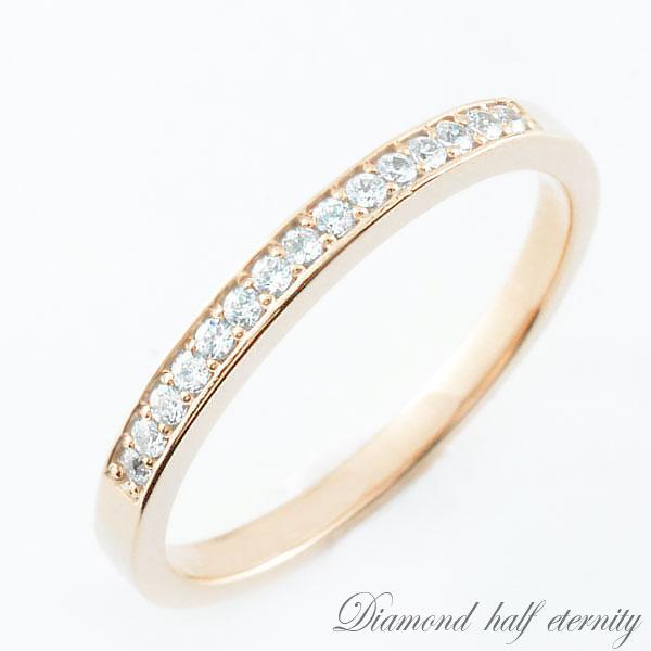 【送料無料】結婚指輪 婚約指輪 エンゲージリング ダイヤモンド リング ピンクゴールド ダイヤリング ハーフエタニティ シンプル 指輪 重ねづけ  18k ピンキーリング