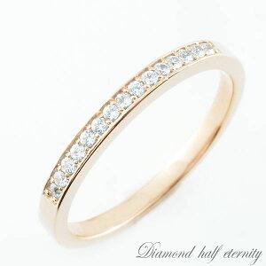 結婚指輪 婚約指輪 エンゲージリング ダイヤモンド リング ピンクゴールド ダイヤリング ハーフエタニティ シンプル 指輪 重ねづけ 18k ピンキーリング 指輪 ダイヤモンド k18 ダイヤ レディ