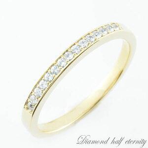 結婚指輪 婚約指輪 エンゲージリング ダイヤモンド リング イエローゴールド ダイヤリング ハーフエタニティ シンプル 指輪 重ねづけ 18k ピンキーリング 指輪 ダイヤモンド k18 ダイヤ レデ