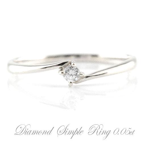 [送料無料] 婚約指輪 結婚指輪 エンゲージリング ダイヤモンド リング 一粒ダイヤ 0.05ct ホワイトゴールドk18 18k リング 指輪 ピンキーリング レディース ブライダル【楽ギフ_包装】