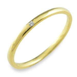 K18 18金 ダイヤモンド 18k シンプル リング 指輪 ピンキーリング 甲丸 レディース 1粒 ゴールド 華奢 重ねづけ シンプル 誕生石 おしゃれ ストレート