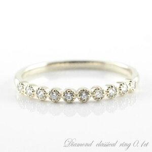 ダイヤモンド プラチナ ダイヤモンドリング ピンキーリング 指輪 ダイヤモンド レディース クラシカル ミルウチ プラチナ900 ダイヤ 婚約指輪 エンゲージリング 結婚指輪