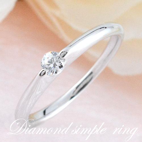 [送料無料]結婚指輪 婚約指輪 レディース ブライダル ダイヤモンド リング 一粒ダイヤ 0.1ct ホワイトゴールドk18 18k リング 指輪 エンゲージリング 【楽ギフ_包装】