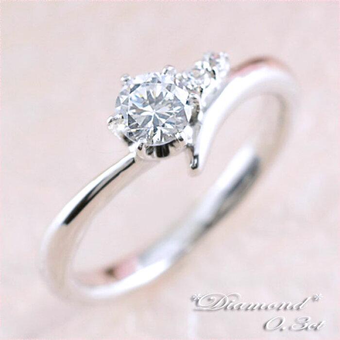 [送料無料]ダイヤモンドリングレディースブライダルリング一粒ダイヤ0.3ctホワイトゴールドk18リング指輪エンゲージリングk1818k18金結婚指輪婚約指輪【楽ギフ_包装】