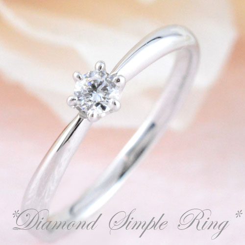 [送料無料]結婚指輪 婚約指輪 レディース ブライダル ダイヤモンド リング 一粒ダイヤ 0.1ct ホワイトゴールドk18 18k リング 指輪 エンゲージリング【楽ギフ_包装】