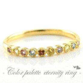 アミュレット ピンキーリング 指輪 レディース イエローゴールド k18 18k 天然石 誕生石 クラシカル ミルウチ
