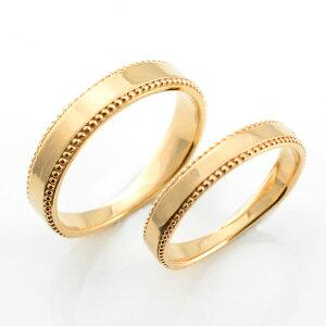 婚約指輪 結婚指輪 マリッジリング エンゲージリング ペアリング 18k ミル打ち 平ウチ ピンクゴールド K18 記念日 レディース メンズ 指輪 ブライダル