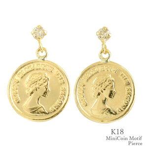コイン ピアス k18 ダイヤモンド スタッドピアス コインタイプ 小さめ エリザベス 8mm コインモチーフ レディース 薄型 18k 18金 ゴールド シンプル 地金 上品 華奢 軽やか かわいい プレゼント