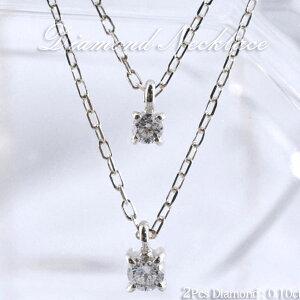 ネックレス ダイヤモンド ゴールド レディース 華奢 k18 18金 18K ホワイトゴールド 重ねづけ チャーム 2連