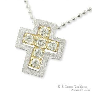 ネックレス ダイヤモンド k18 クロス コンビ レディース リバーシブル ゴールド ペンダント イエロー ホワイトゴールド ダイヤ 18k 18金 pendant 記念 誕生日 十字架