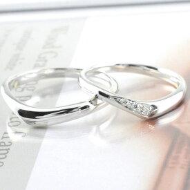 結婚指輪 マリッジリング ペアリング ダイヤモンド プラチナ Pt900 ペア 2本 セット ダイヤ 0.03ct ペアリング プラチナ メンズ レディース 記念日 指輪 【送料無料】 サマー