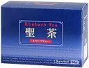 聖茶 ルバーブティー3個セット【送料無料!!】