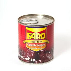 チポトレアドボ缶 215g