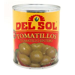 ホールグリーントマト缶 794g