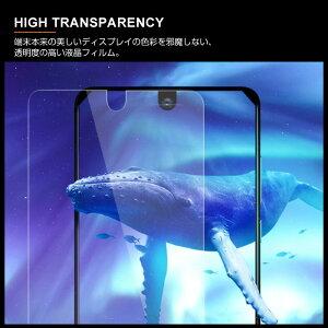 【日本製旭硝子使用】AQUOS液晶保護フィルムガラスフィルムsense2SenseliteRCompactSenseセンスCompactSH-01KSHV40SH-M07SH-01LSH-M05SH-03KSHV42SHV41SH-03JSHV39SH-M09アクオス日本製強化ガラスフィルムガラス
