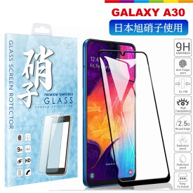 Galaxy A30 au SCV43 専用 フルカバー フィルム 日本旭硝子 硬度9H 耐衝撃 ガラスフィルム 防指紋 全面吸着 高透過 UQmobile J:COM ギャラクシーA30 対応 液晶保護ガラス