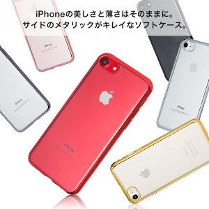 iPhoneX【ガラスフィルム付き】透明サイドメタリッククリアiPhoneiPhoneXケースアイフォンテンアイホンテン赤特集