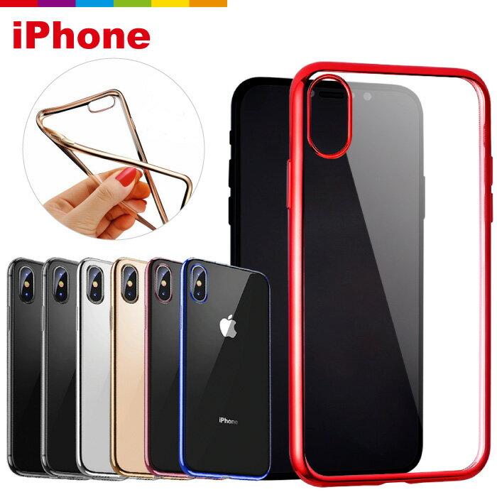 iPhone ケース iPhone8 iPhone7 plus iPhoneXR iPhoneXS Max スマホケース 透明 クリア メタリック ソフトケース iPhone SE iPhone8Plus iPhone7Plus iPhone6s Plus クリアケース iPhoneケース アイフォン
