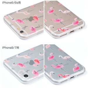iPhone8フラミンゴ柄デザインiPhone7ケースiPhone7PlusケースiPhone6siPhone6Plus動物アニマル透明クリア