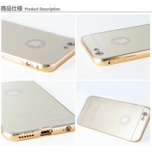 ミラーデザイン鏡面ケースiPhone7iPhone7ケースiPhone5/5s/SEiPhone6/6siPhone6+/6s+iPhoneiPhoneケース