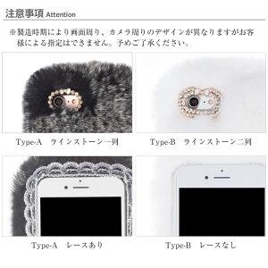 iPhoneXiPhone8ふわふわファーケースiPhoneケースiPhone6iPhoneSEiPhone5siPhone6siPhone6plusiPhone7iPhone7plusiPhone