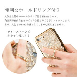 ダイヤモンド柄バンカーリングTPU落下防止iPhoneケース、iPhone6/6s、iPhone6+/6s+iPhone7/7+iPhoneケースiphoneiPhone6plusケースiPhone6plusiphoneseケースiphone6ケースiphone6sケース