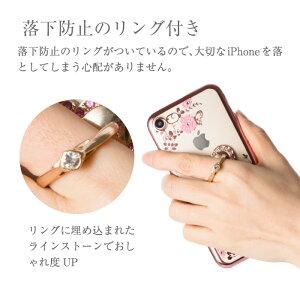 ハートリング付きフラワーTPU落下防止iPhoneケース、iPhone6/6s、iPhone6+/6s+iPhone7/7+iPhoneケースiphoneiPhone6plusケースiPhone6plusiphoneseケースiphone6ケースiphone6sケース