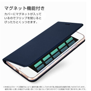 iPhoneXRケースiPhone8iPhone7plusiPhoneXRiPhoneXSMaxスマホケース手帳型スマホケースiphone7ケースiPhone66sSE5splusiPhoneX薄型シンプルベルトなし赤特集