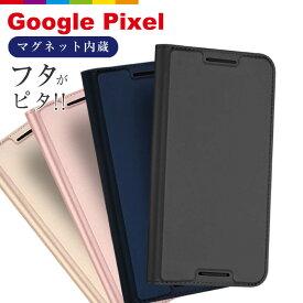 Google Pixel4 Google Pixel3a ケース Pixel3aXL マグネット 手帳型 ベルトなし グーグルピクセル3 googlepixel3a googlepixel3al Google Pixel 3a XLシンプル カード入れ カード収納 定期入れ 手帳 革 Android アンドロイド Google Pixel 3a